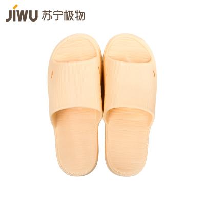 苏宁极物 女士马卡龙彩色四季休闲防滑凉拖鞋浴室拖鞋 透气露趾