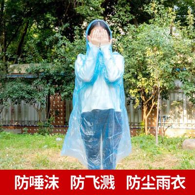 魔鐵MOTIE 戶外野餐墊防潮墊加厚大野餐墊 一次性雨衣套裝