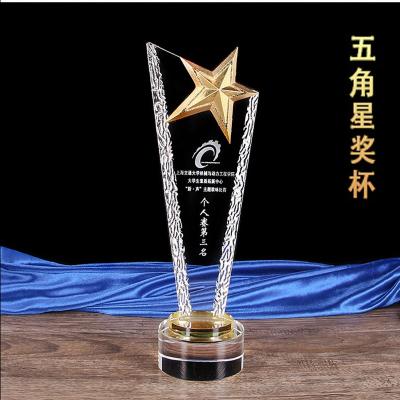 水晶獎杯創意 刻字紀念品大拇指五角星比賽授權牌獎牌定做 小號