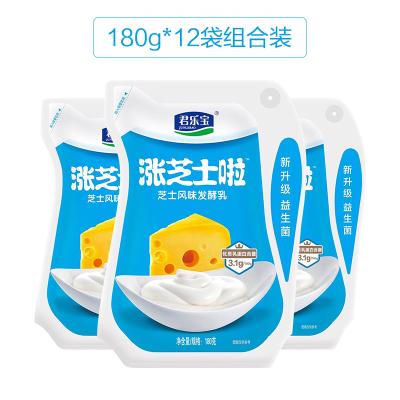 君樂寶 漲芝士啦芝士風味低溫酸奶酸牛奶180g*12袋