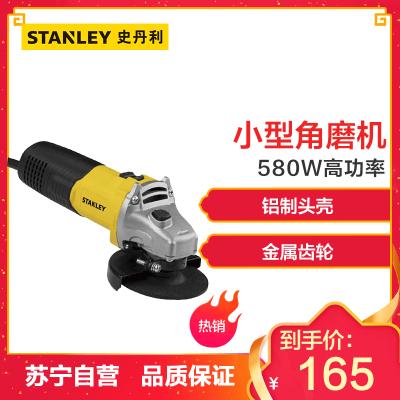 STANLEY/史丹利STGT5100-A9角磨機磨光機拋光機切割打磨機 后置開關(580W 100mm)