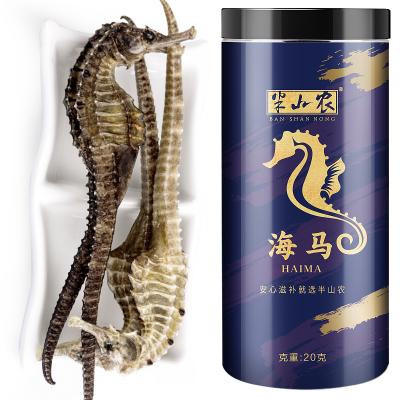 半山农 海马干20g/罐(4g×5袋)每袋一公一母小包装 泡酒药材 海马药材 海马干货