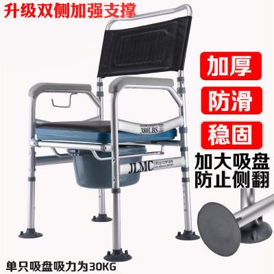 老人坐便椅孕婦坐便器殘疾人折疊移動馬桶家用大便椅子加固防滑法耐 5203
