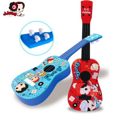 女孩男孩玩具冬己兒童禮物玩具可彈奏仿真兒童樂器小吉他寶寶早教樂器FDE352(藍色)200*600*70塑料,3歲以上