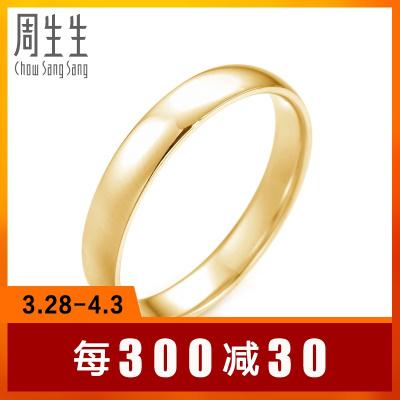 周生生(CHOW SANG SANG)珠寶18K黃色黃金戒指首飾對戒81526R18KY