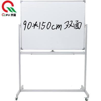 齊富(QIFU)AS90150 雙面磁性移動白板90*150cm支架式白板 辦公教學寫字看板 可升降 升級面板 雙面白板