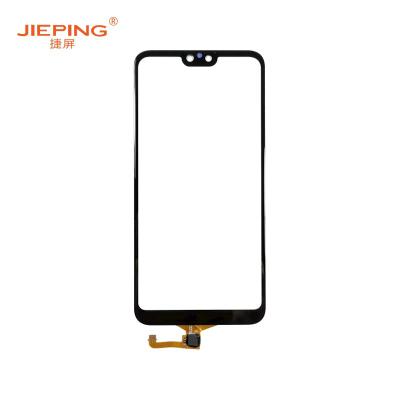 捷屏(JIEPING)適用于華為榮耀9I觸摸 手機觸摸蓋板維修更換 黑色(不含稅)