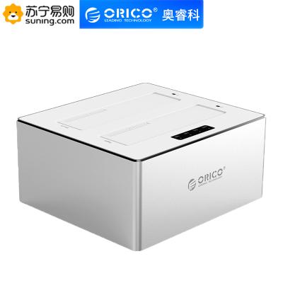 ORICO/奧睿科 雙盤位鋁合金USB3.0移動硬盤底座SATA3.0串口硬盤外接盒筆記本臺式機電腦固態機械通用脫機拷貝