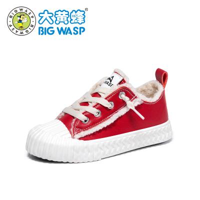 大黄蜂童鞋 女童板鞋小女孩加绒保暖冬鞋2019新款儿童时尚滑板鞋