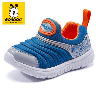 巴布豆BOBDOG HOUSE兒童毛毛蟲童鞋2020春款男童女童寶寶鞋子休閑鞋2182