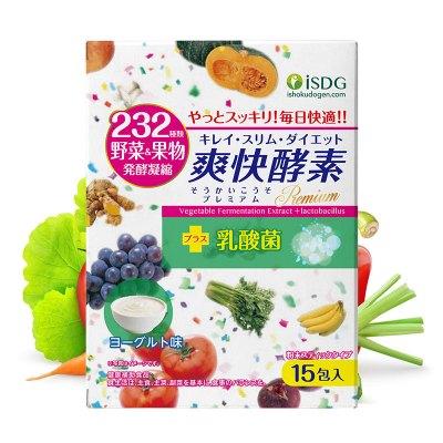 ISDG 日本进口爽快酵素粉末 乳酸菌味15支/盒