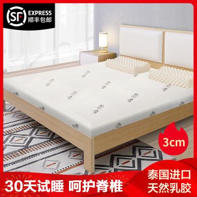 舒娜3CM厚床垫1.5m床泰国进口天然乳胶床褥子1.8m床记忆软垫子橡胶垫