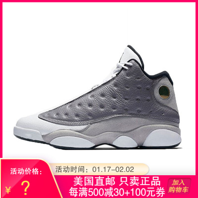 Air Jordan 13 OGChicago AJ13红白芝加哥乔13黑白熊猫 渣渣辉舒适缓震篮球鞋
