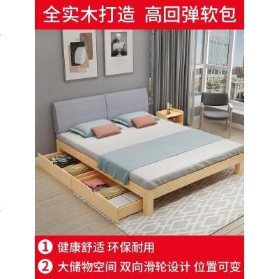 杞沐實木床1.8米現代簡約雙人床1.5m出租房1.2榻榻米簡易經濟型單人床