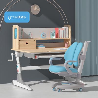 爱果乐儿童学习桌写字桌椅实木书桌小学生写字桌椅组合套装升降课桌椅子