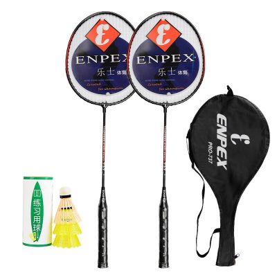 乐士ENPEX 羽毛球拍铁合金对拍套装含三只装耐打羽毛球 情侣737对拍