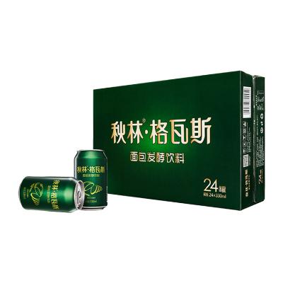 格瓦斯 秋林格瓦斯 饮料 面包发酵饮料 听装 330ml*24罐 易拉罐 罐装饮品