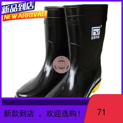浩特大碼中筒勞保靴耐酸堿油防化學品雨靴膠靴水鞋套鞋雨鞋906商品由多個顏色 尺碼 規格拍下請備注或聯系在線客服咨詢