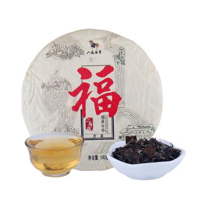 【买1送1】八马茶业 太姥山福鼎白茶茶叶贡眉三年藏老树白茶饼装自饮100克