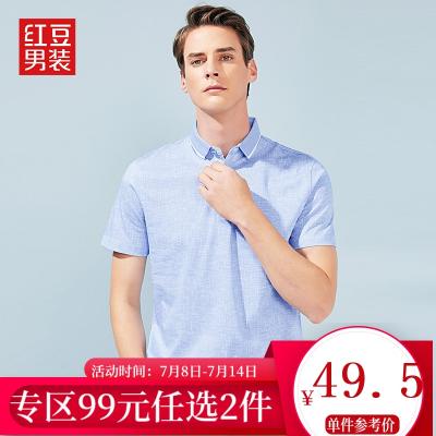 HODO紅豆男裝 男士短袖T恤 2020夏季新款全棉微彈印花翻領短袖T恤男