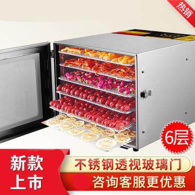水果烘干機家用小型食品水果蔬菜溶豆寵物肉風干機食物干果機商用