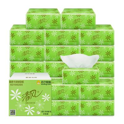 清风 抽纸 淡绿花二层200抽*20包面巾纸 餐巾纸 擦手纸