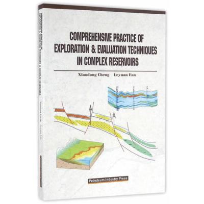 Comprehensive Practice of Exploration & Evaluation Tech...