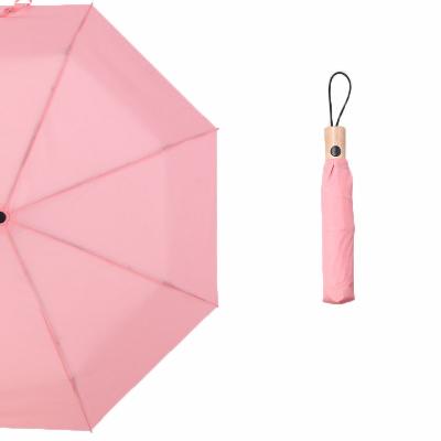 FEINUO菲诺 雨伞折叠晴雨两用小清新女神防晒防紫外线 ins伞森系全自动伞