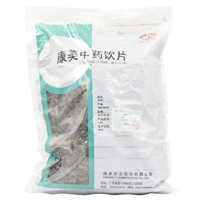 康美 紫苏叶 500g/袋