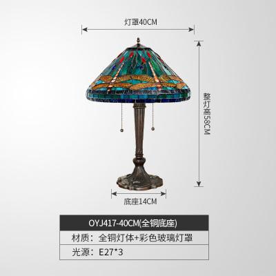 藝品人生 歐式裝飾全銅臺燈北歐臥室客廳書房led床頭燈飾
