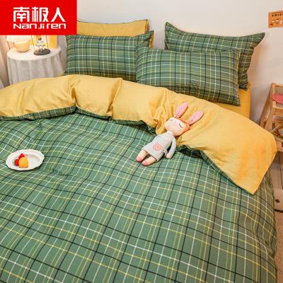 南極人(NanJiren) 家紡 全棉四件套ins風北歐100純棉床單被套床笠床上用品學生宿舍三件套