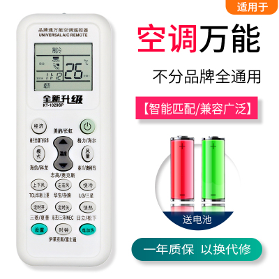 閃電客適用于格力空調遙控器款全部原裝版型號中央小金豆綠洲YB0F2Y502K 05空調遙控器所有品牌機型