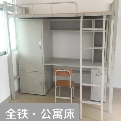 匡大鐵床帶書柜成人上床下桌組合床宿舍鐵架床KDC02