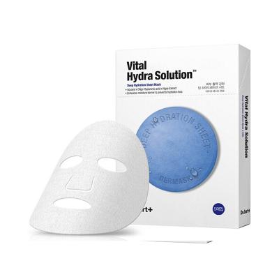Dr.Jart+ 蒂佳婷 藍色藥丸 密集補水 面膜 5片/盒 清爽保濕 鎖水保濕