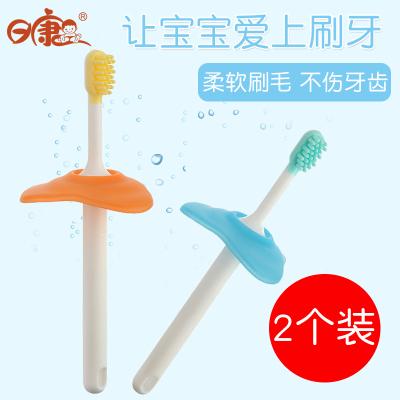 日康婴儿牙刷0-1-2-3岁RK-3523儿童软毛宝宝幼儿刷牙乳牙刷 2支装【颜色随机】