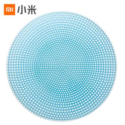 小米(MI)米家聲波潔面儀 MJJMY01-ZJ 藍色 清潔黑頭洗臉神器洗臉儀毛孔清潔器 粉色