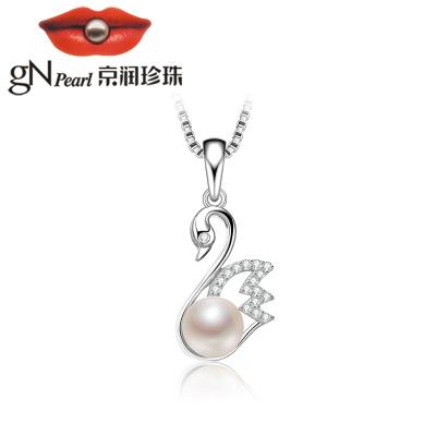 京润珍珠 天鹅舞 守护系列银S925淡水珍珠吊坠珠宝宠自己送妈妈送婆婆
