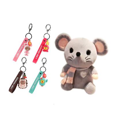 蘇寧影城 定制款可愛俏皮鼠+正版Line鑰匙扣組合