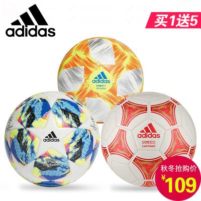 adidas阿迪達斯足球歐冠足球訓練款世界杯足球成人學生比賽訓練5號機縫足球PU材質