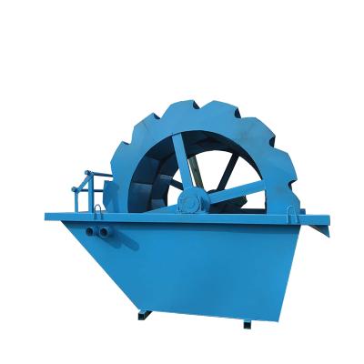 洗沙机 洗砂机 大型轮斗洗沙机设备小型水洗全自动螺旋一体洗砂机沙场 厂家直销
