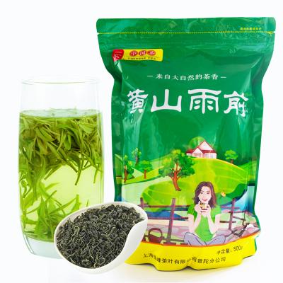 一農 一級黃山雨前500g/袋 綠茶茶葉 清香