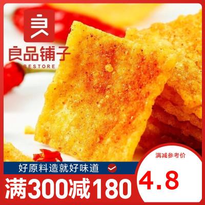 【良品鋪子】小米鍋巴90g*1袋 麻辣味 90后懷舊零食膨化食品休閑零食小吃袋裝