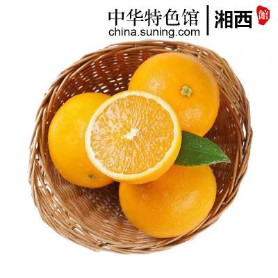 苗家十八洞 崀山新寧臍橙2.5斤裝 單果果徑60-70mm 酸甜多汁 偶數發貨