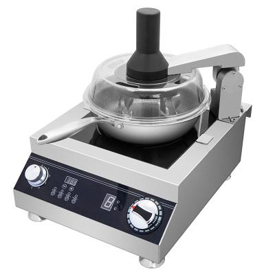 炒菜機商用全自動古達智能炒菜機器人家用多功能烹飪炒飯鍋 藍色