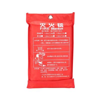 馳騁江山滅火毯玻璃纖維火災逃生毯1.5米X1.5米消防毯子