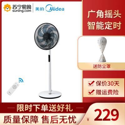 美的 (Midea) 電風扇SAD35EA落地扇家用節能靜音智能定時客廳遙控搖頭電扇