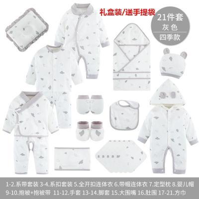 初生嬰兒禮盒春夏薄款純棉無骨哈衣套裝孩子滿月酒寶寶大禮包