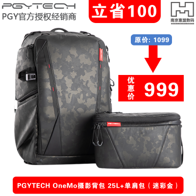 PGYTECH OneMo 攝影背包 25L+單肩包(迷彩金)便攜雙肩單反微單佳能尼康戶外OneMo相機包mavic
