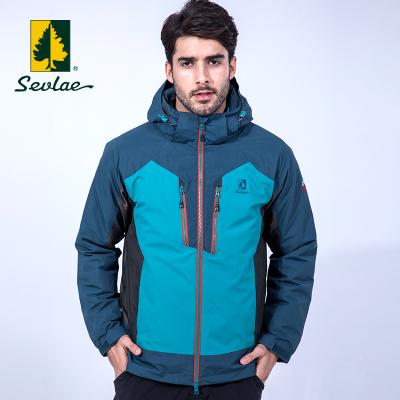 圣弗萊戶外男士沖鋒衣秋冬防風保暖三合一登山外套兩件套風衣9542940515