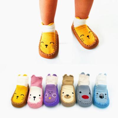俏果儿(Qiaoguoer)宝宝地板袜婴儿加厚软底学步鞋袜儿童早教防滑袜室内袜套春秋冬款短袜女士内衣女
